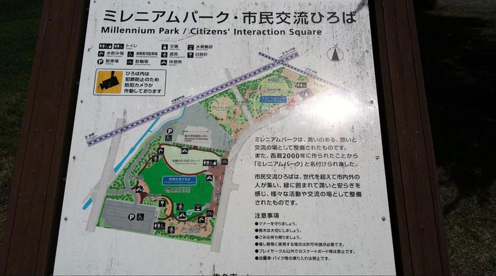 ふたつの公園が載っている案内図