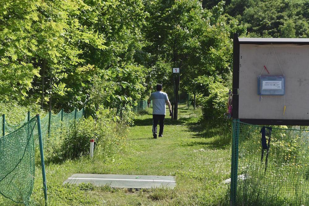 宮丘公園6