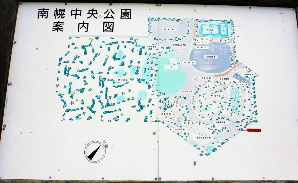 南幌中央公園