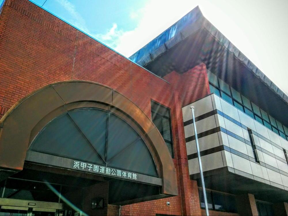 鳴尾浜公園 浜甲子園運動公園