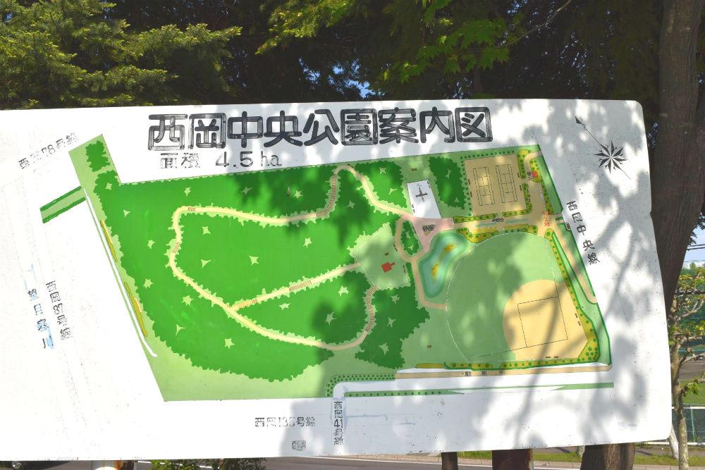 西岡中央公園