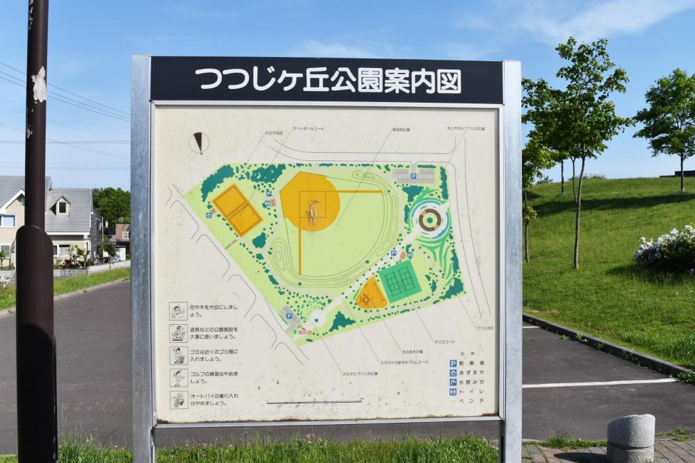 つつじヶ丘公園