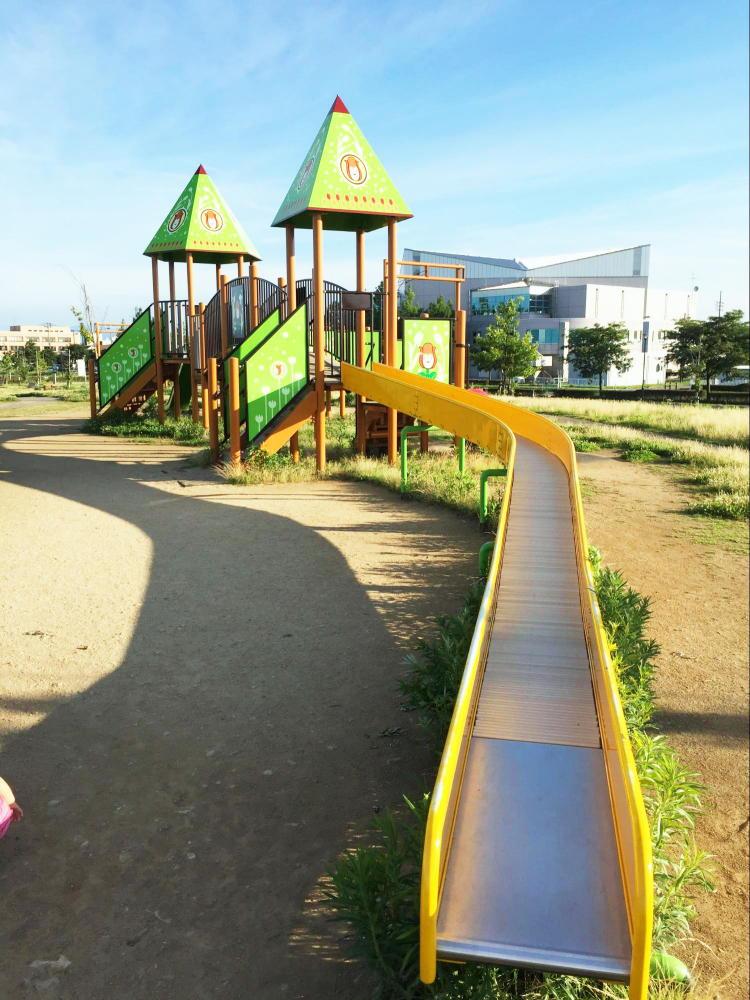 よこごし公園