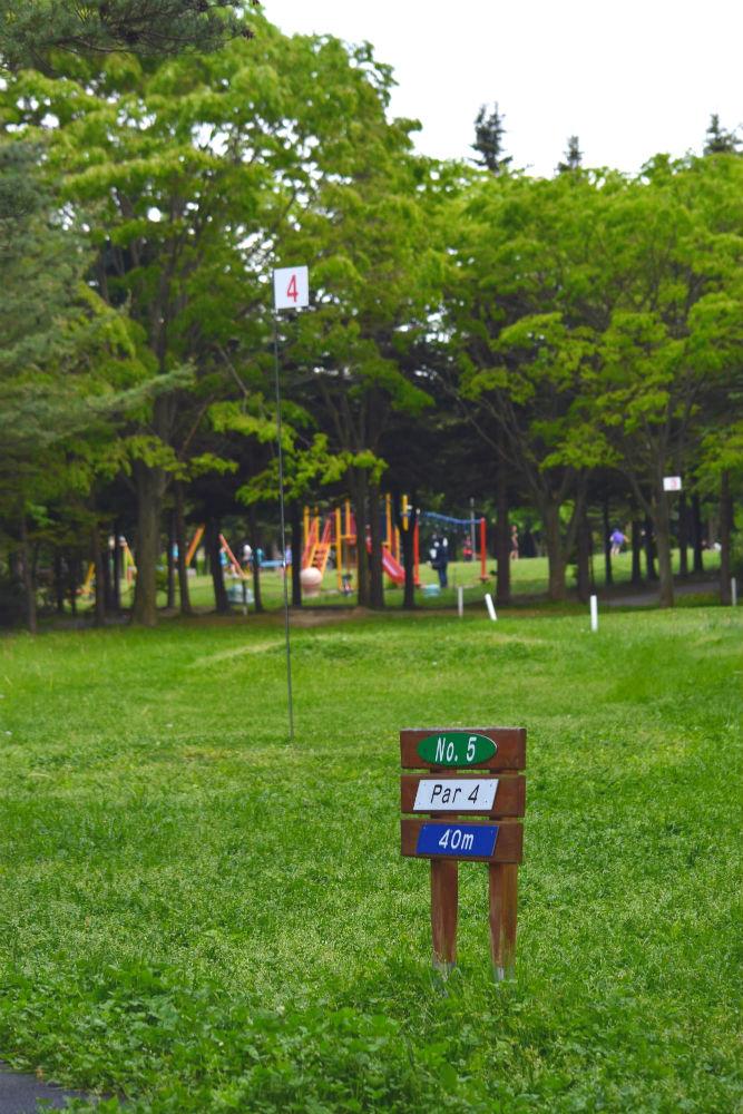 吉田川公園