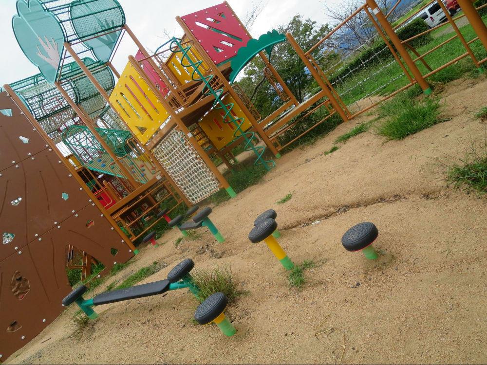 荒神山公園
