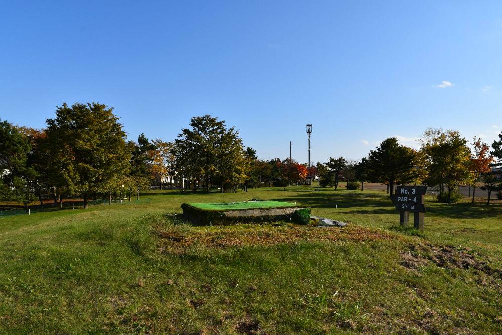 明野北公園