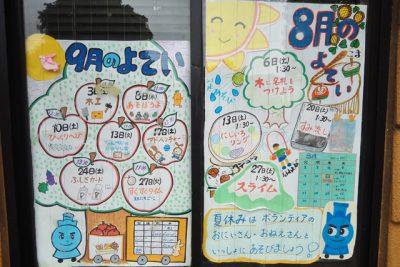 mamakoe_minamihira11
