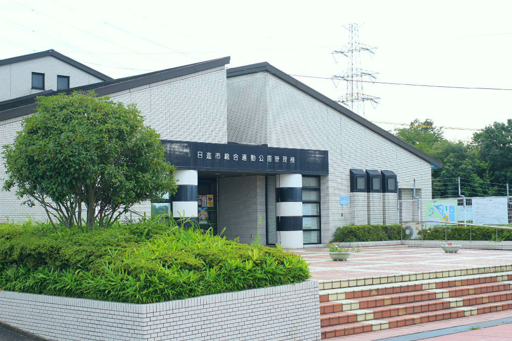 日進市総合運動公園