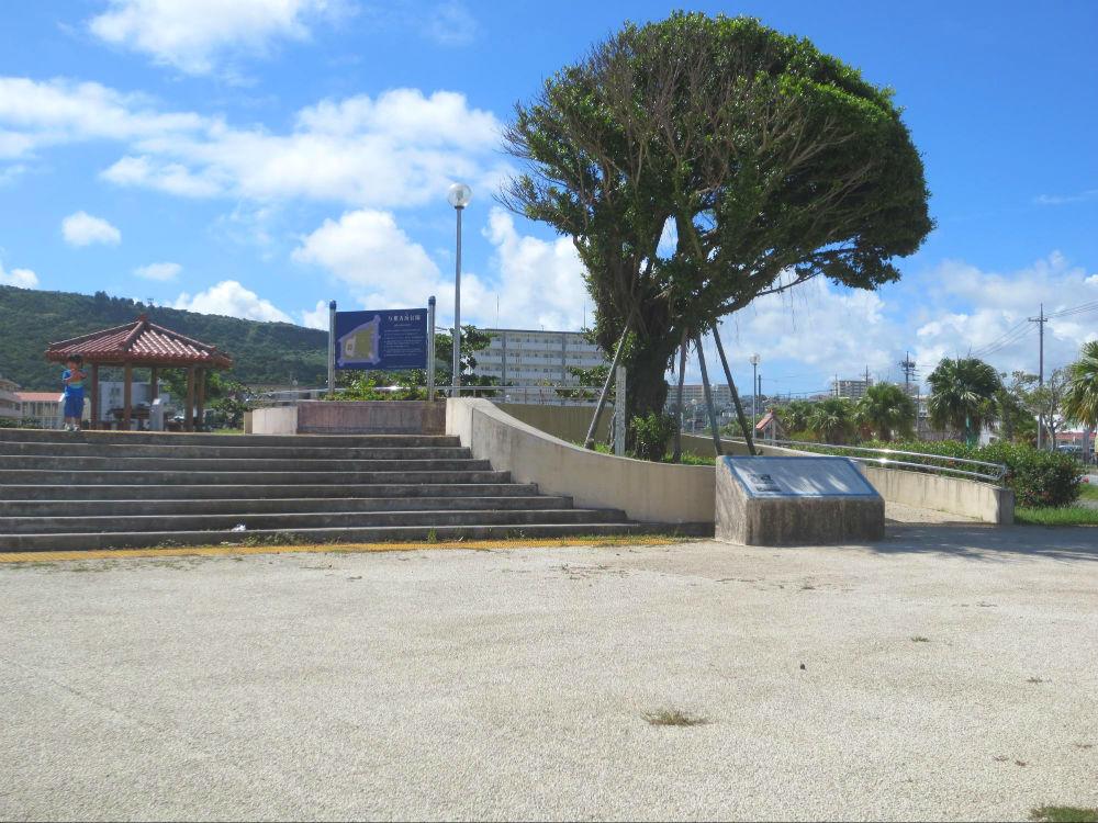 与那古浜公園