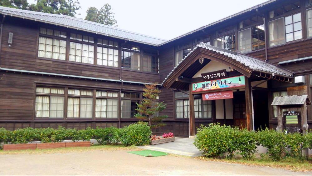 平成記念公園 日本昭和村