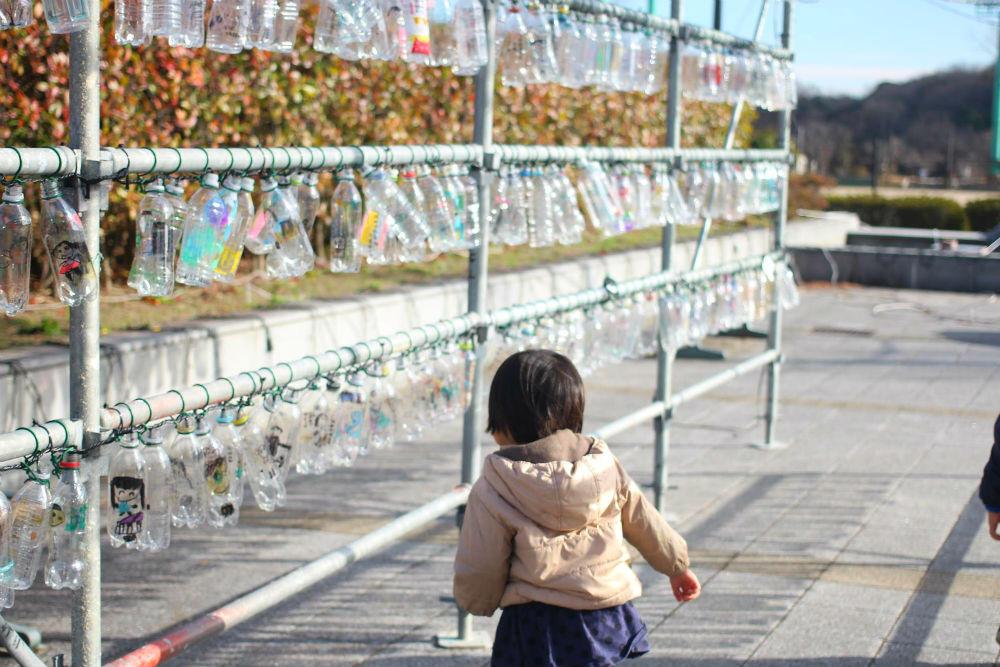 美浜町総合公園