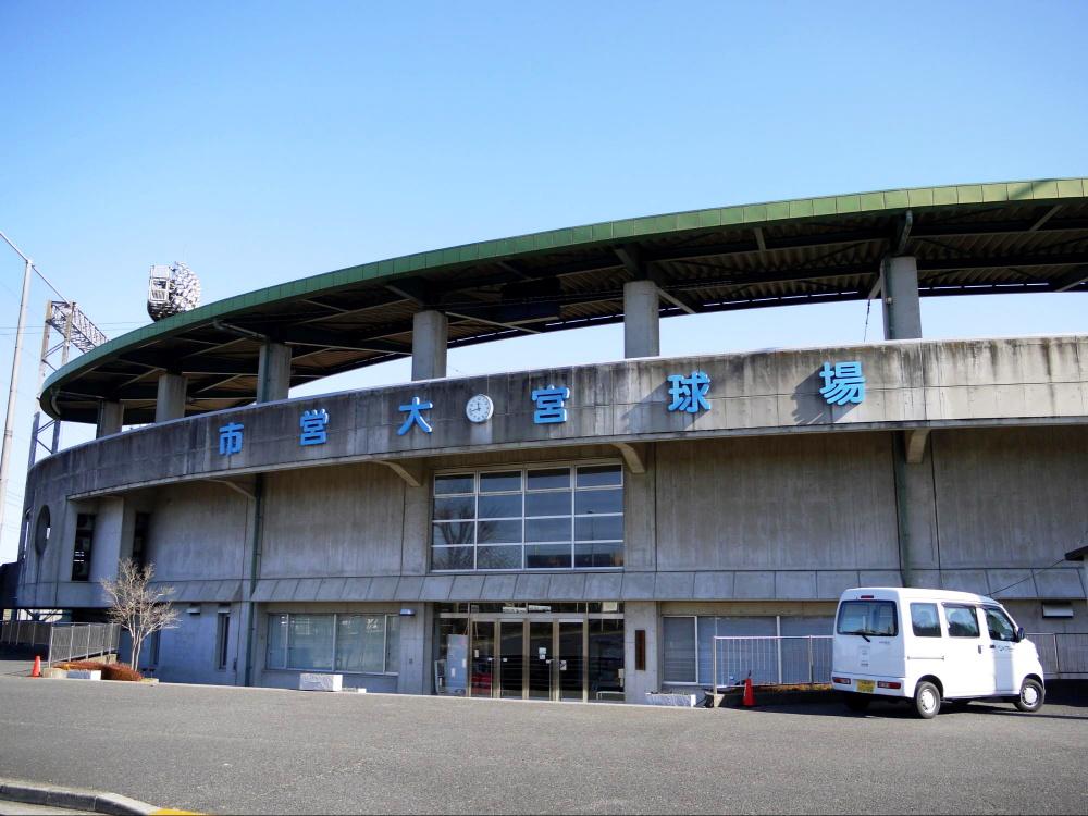 大和田公園