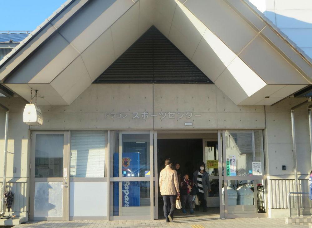 竜王町総合運動公園