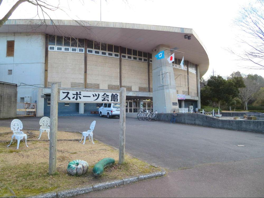 希望ヶ丘文化公園