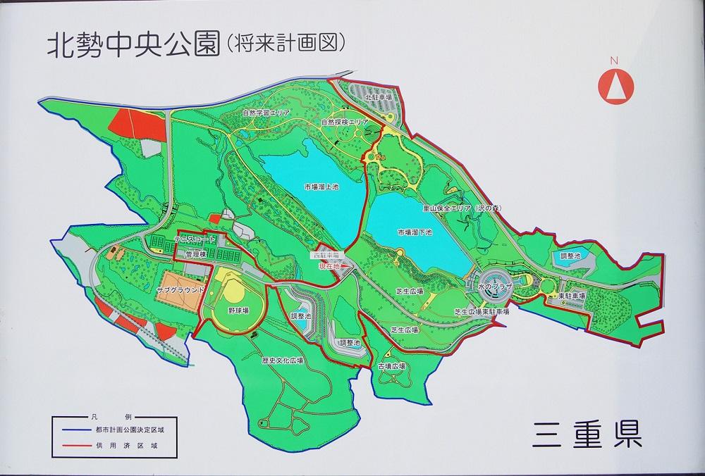 北勢中央公園