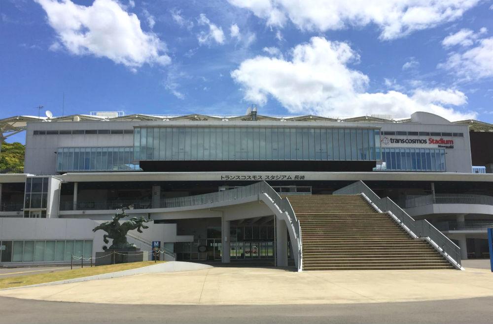 長崎県立総合運動公園