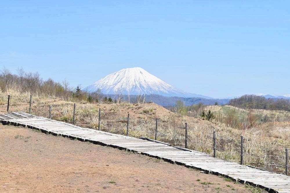 西山火口風致公園