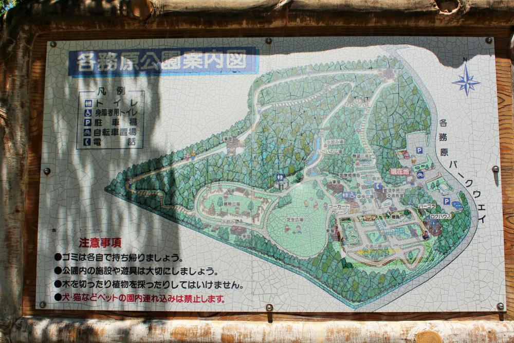 県営各務原公園