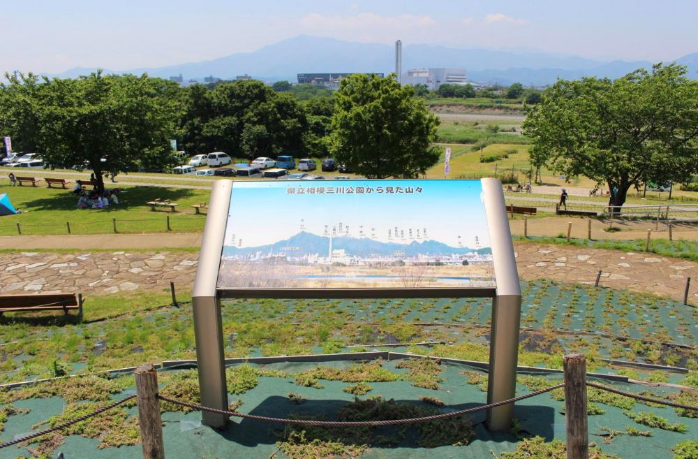 県立)相模三川公園