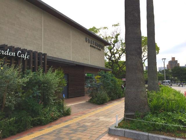 県営大濠公園