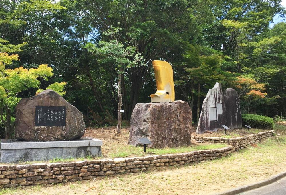兵庫県立播磨中央公園