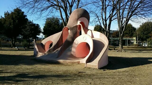 新東橋公園