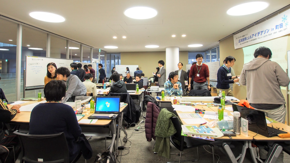 park-Ideathon-machida