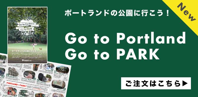 Go to Portland Go to PARK