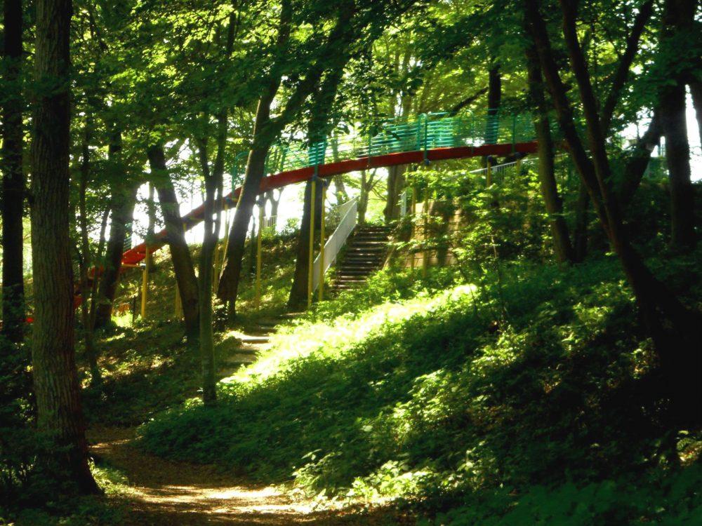 北本市子供公園