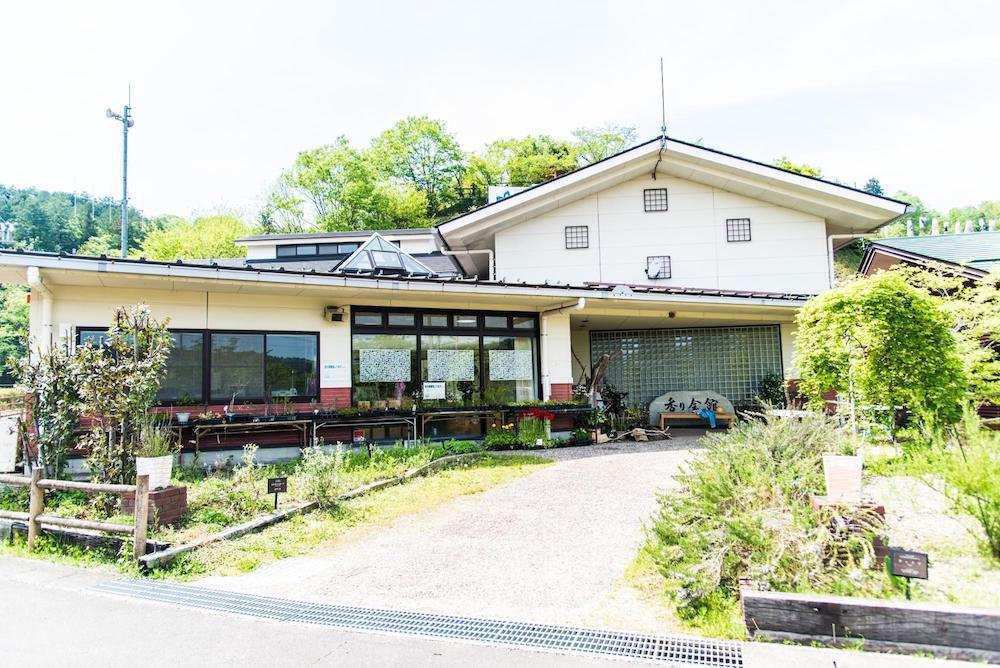 四国山香りの森公園