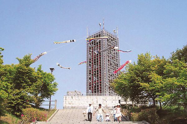 新城総合公園
