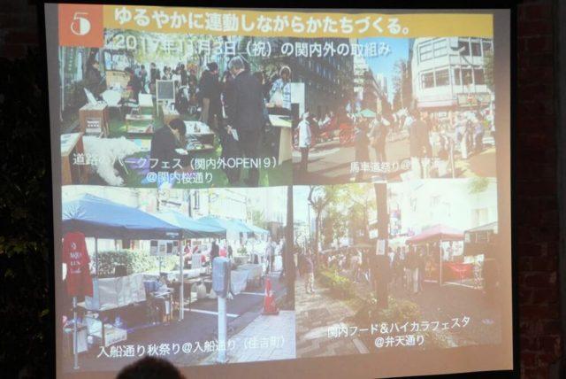 yokohama-park-life-1-report10