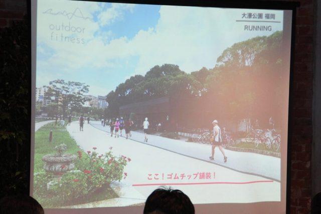 yokohama-park-life-1-report18