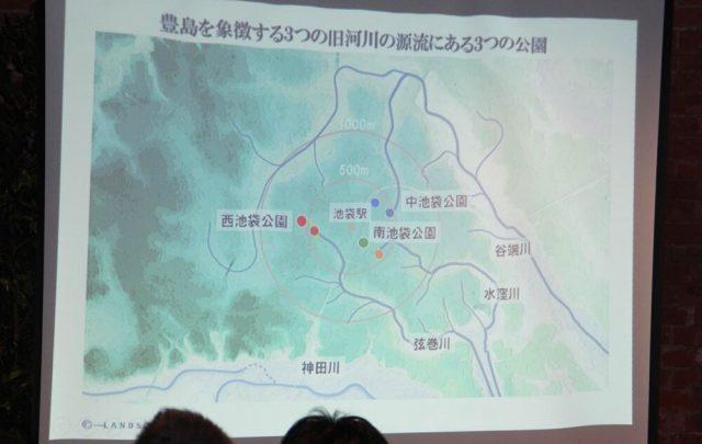 yokohama-park-life-1-report5